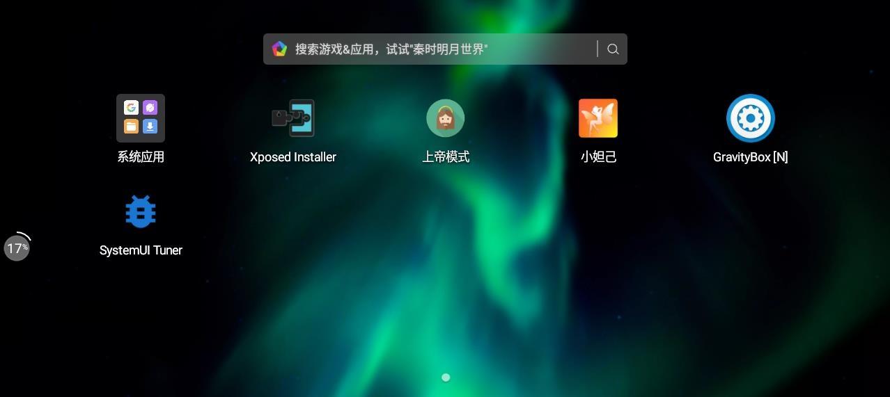 分享几款安卓端好用的辅助录屏的工具